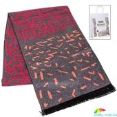 db1f4bf1ed8a Мужские шарфы купить в Киеве, лучший выбор мужских шарфов